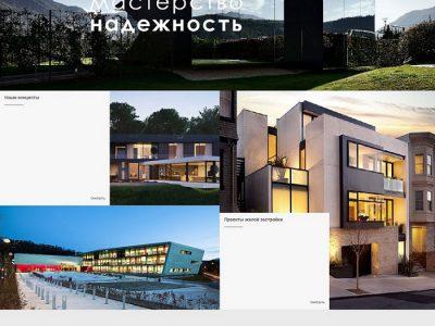 4. архитектурный